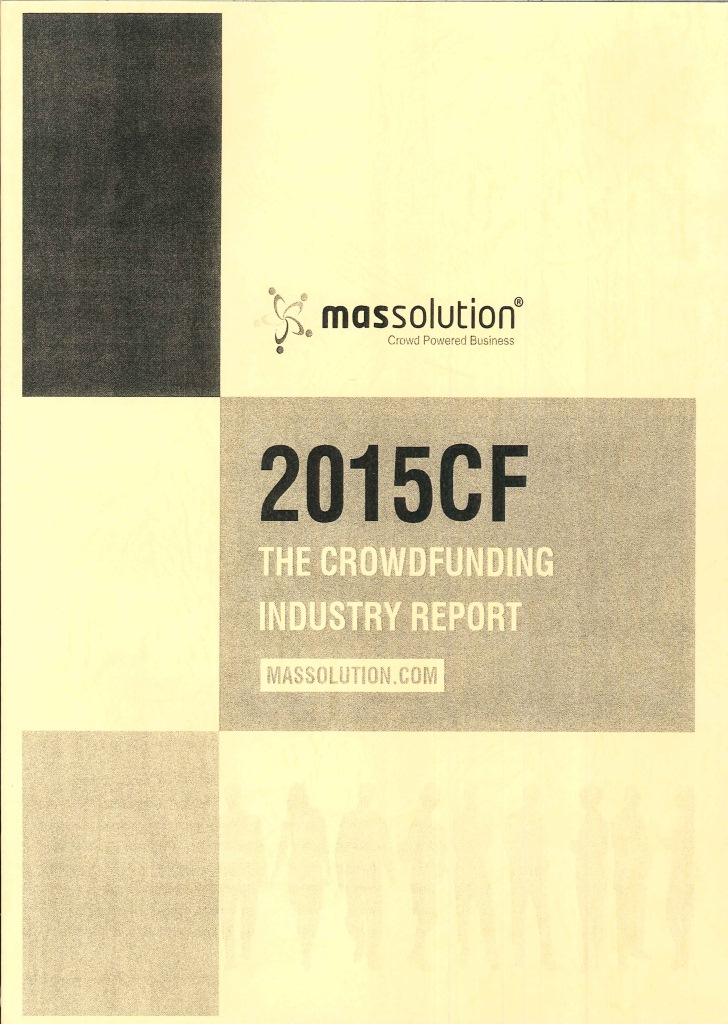 2015CF [e-book]:the crowdfunding industry report