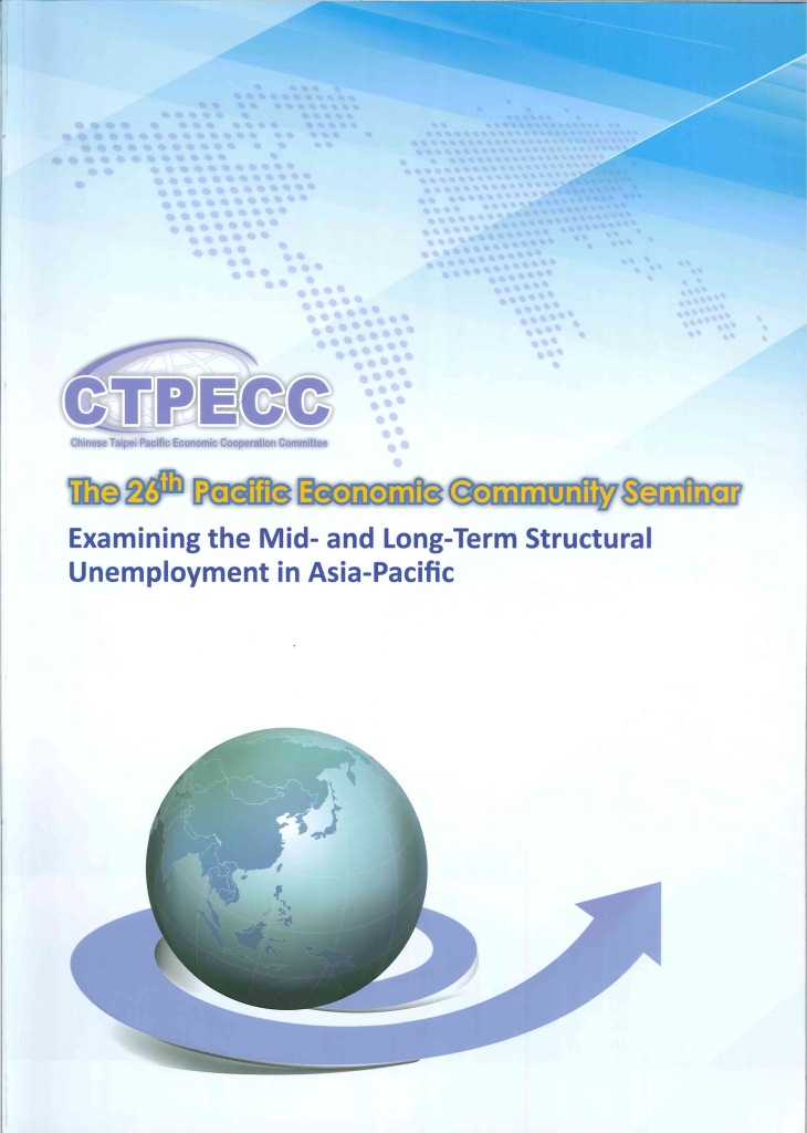 The 26th Pacific economic community seminar:Examining the mid- and long-term structural unemployment in Asia-Pacific