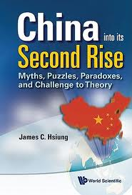 China into its second rise:myths, puzzles, paradoxes, and challenge to theory