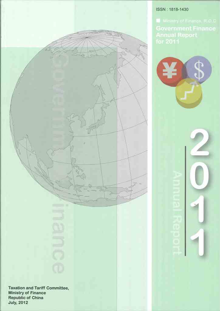 Government Finance annual report for 2011