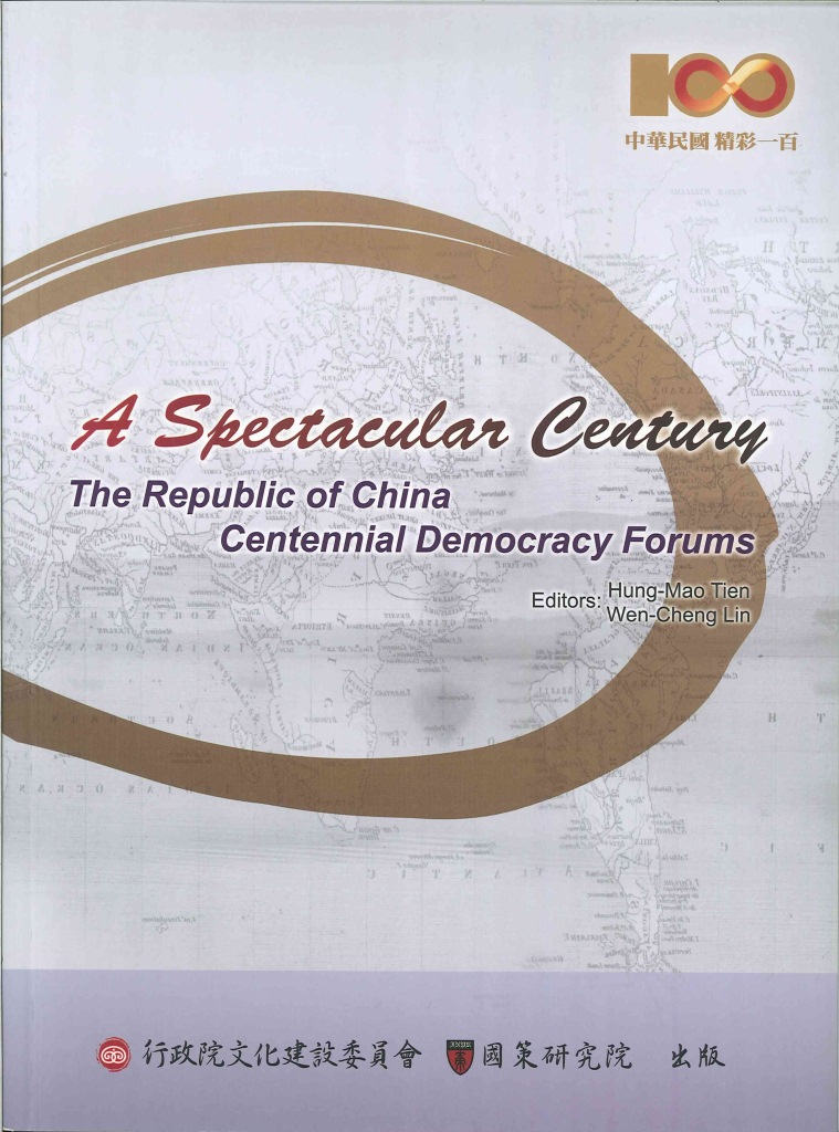 A Spectacular century :the Republic of China centennial democracy forums
