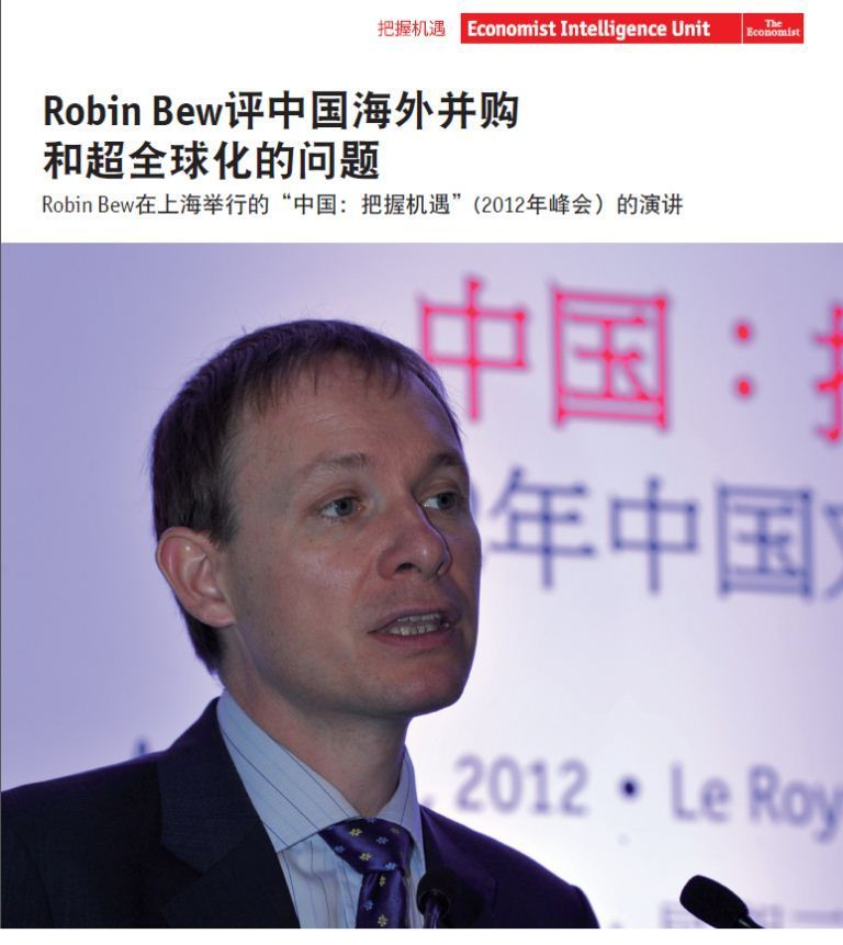 "Robin Bew评中国海外并购和超全球化的问题 [電子書]:Robin Bew在上海举行的""中国:把握机遇""(2012年峰会)的演讲=A talk from Robin Bew on hyperglobalisation and Chinese M&A : Robin Bew presents at China: prepare for opportunity, 2012, Shanghai"