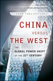 China versus the West:the global power shift of the 21st century