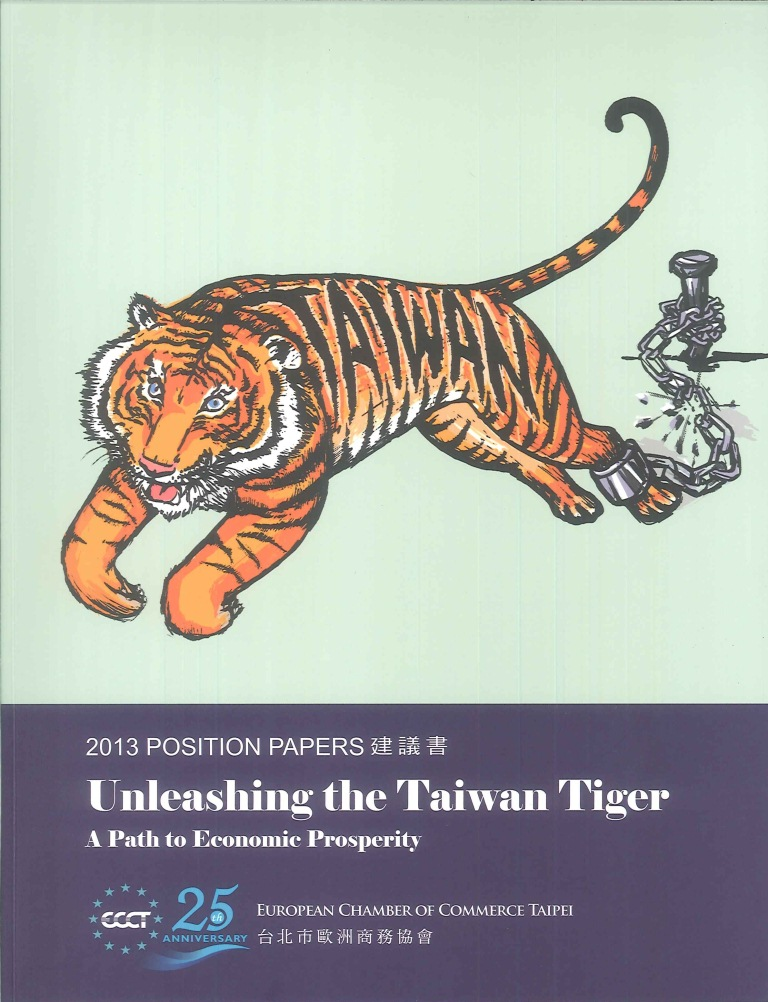 台北市歐洲商務協會建議書.2013=European Chamber of Commerce Taipei:position papers