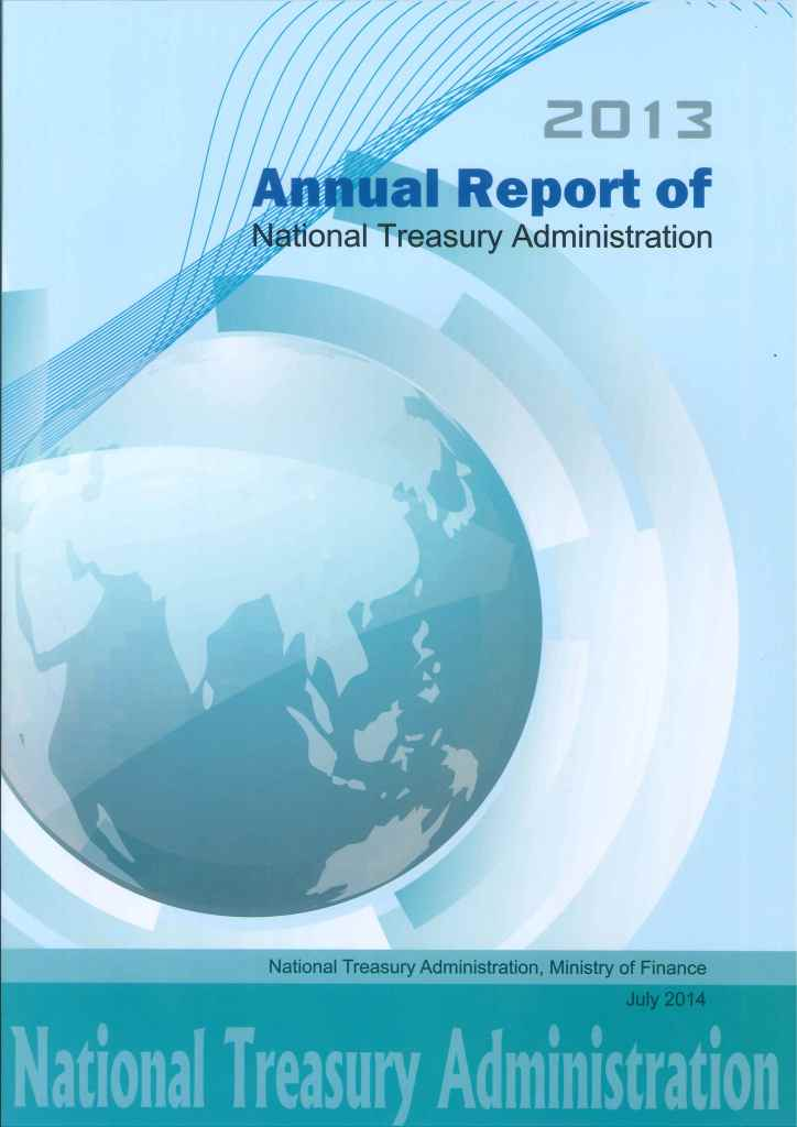 Annual report of National Treasury Administration