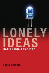 Lonely ideas:can Russia compete?