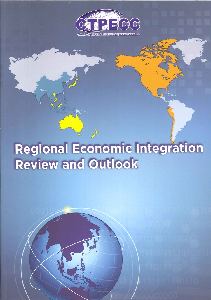 Regional economic integration review and outlook