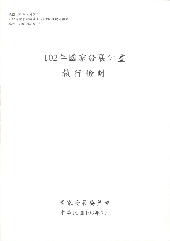 区域贸易协定争端解决机制:理论及其条约法实践=Dispute settlement mechanisms in regional trade agreements: theories and practices