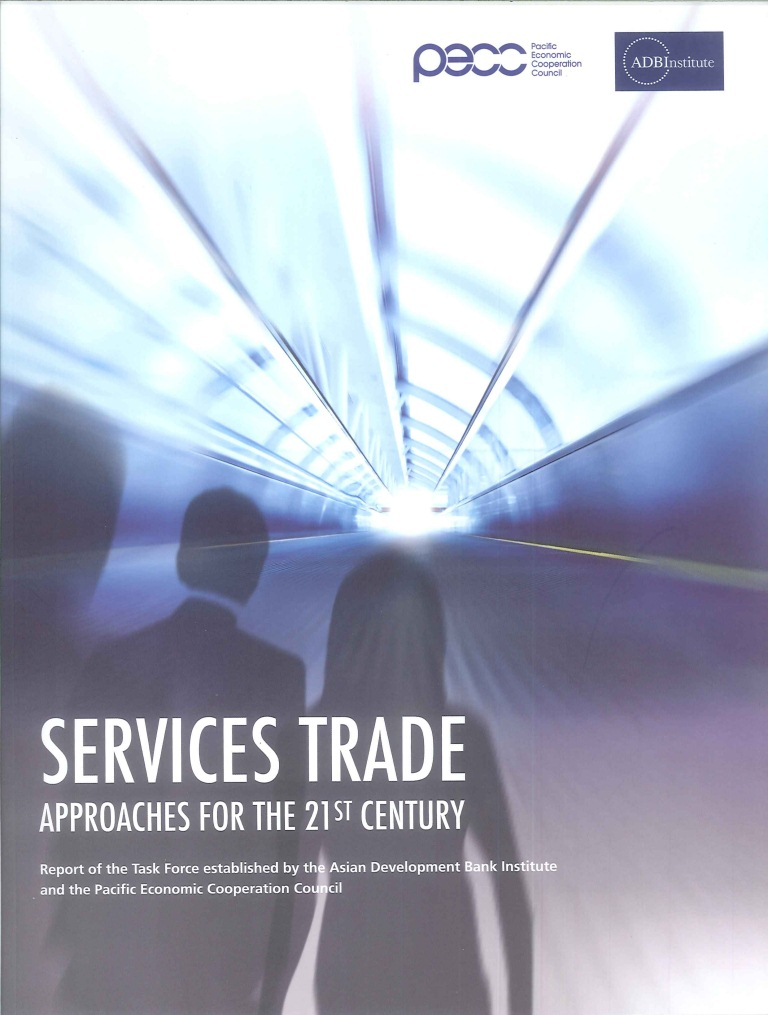 Services trade:approaches for the 21st century