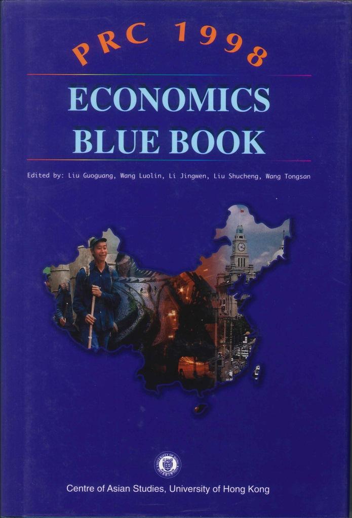 Prc 1998 economics blue book=一九九八年中國 : 經濟形勢分析與預測