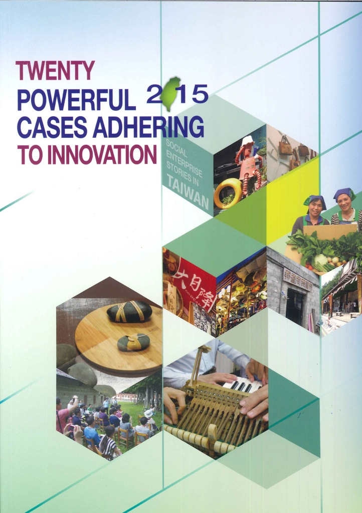 Twenty powerful cases adhering to innovation 2015