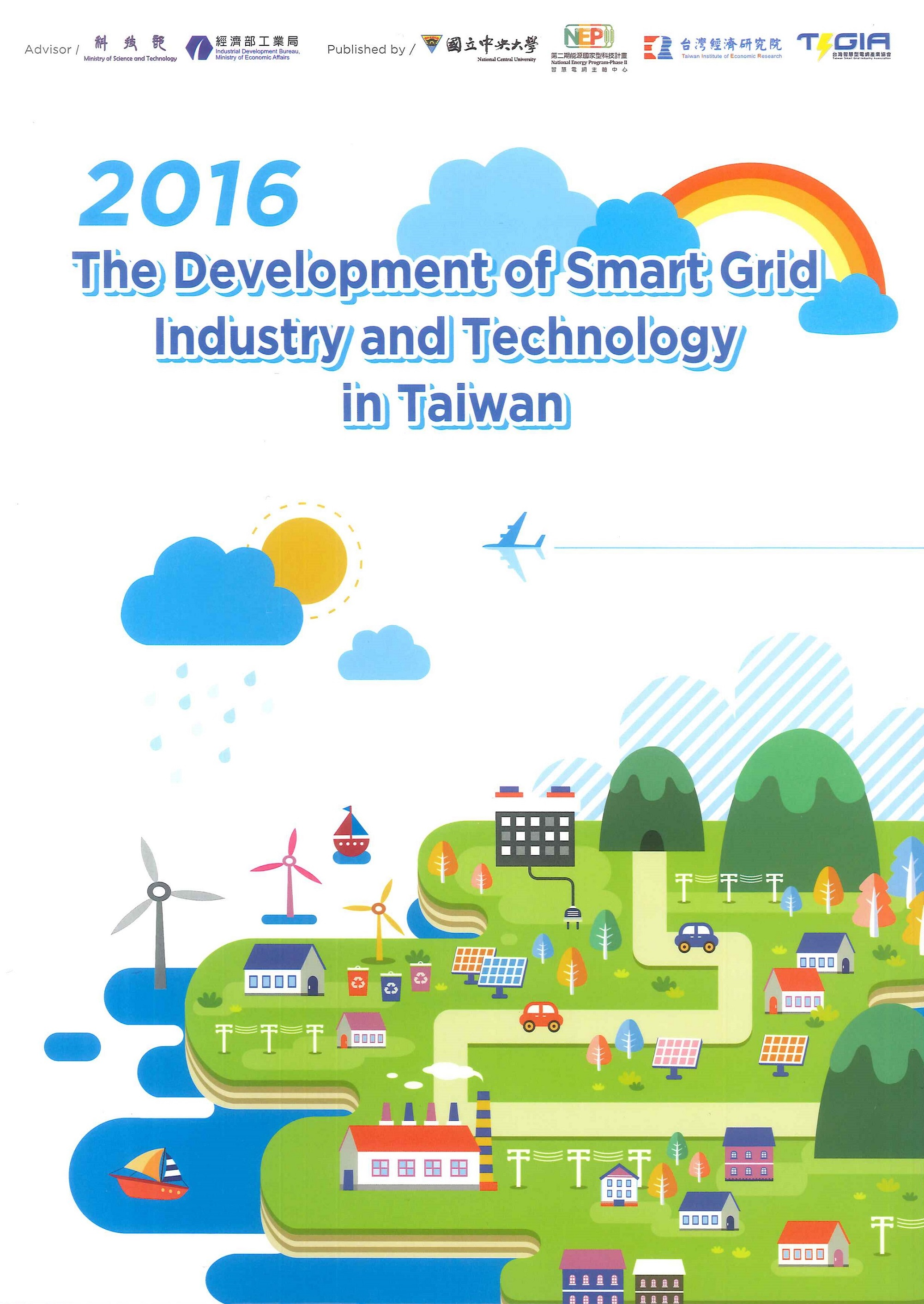 Development of smart grid industry and technology in Taiwan.2016