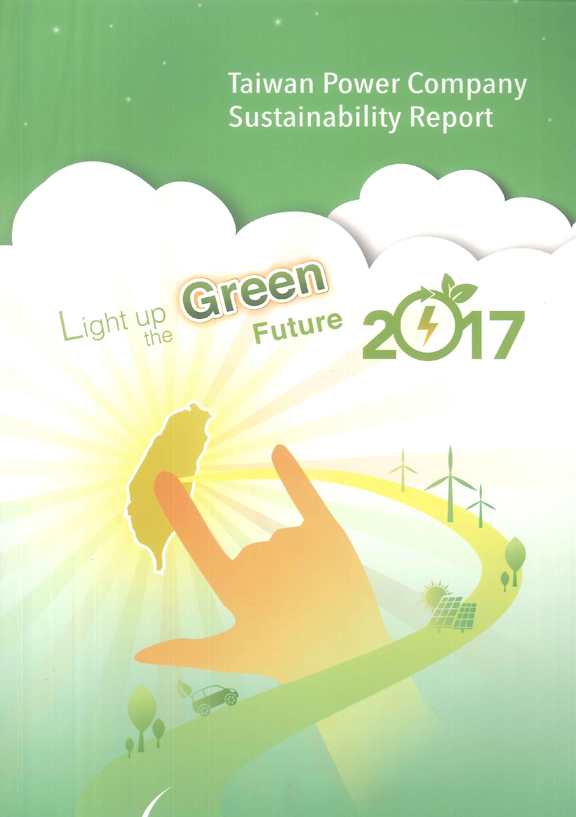 Taiwan Power Company sustainability report.2017