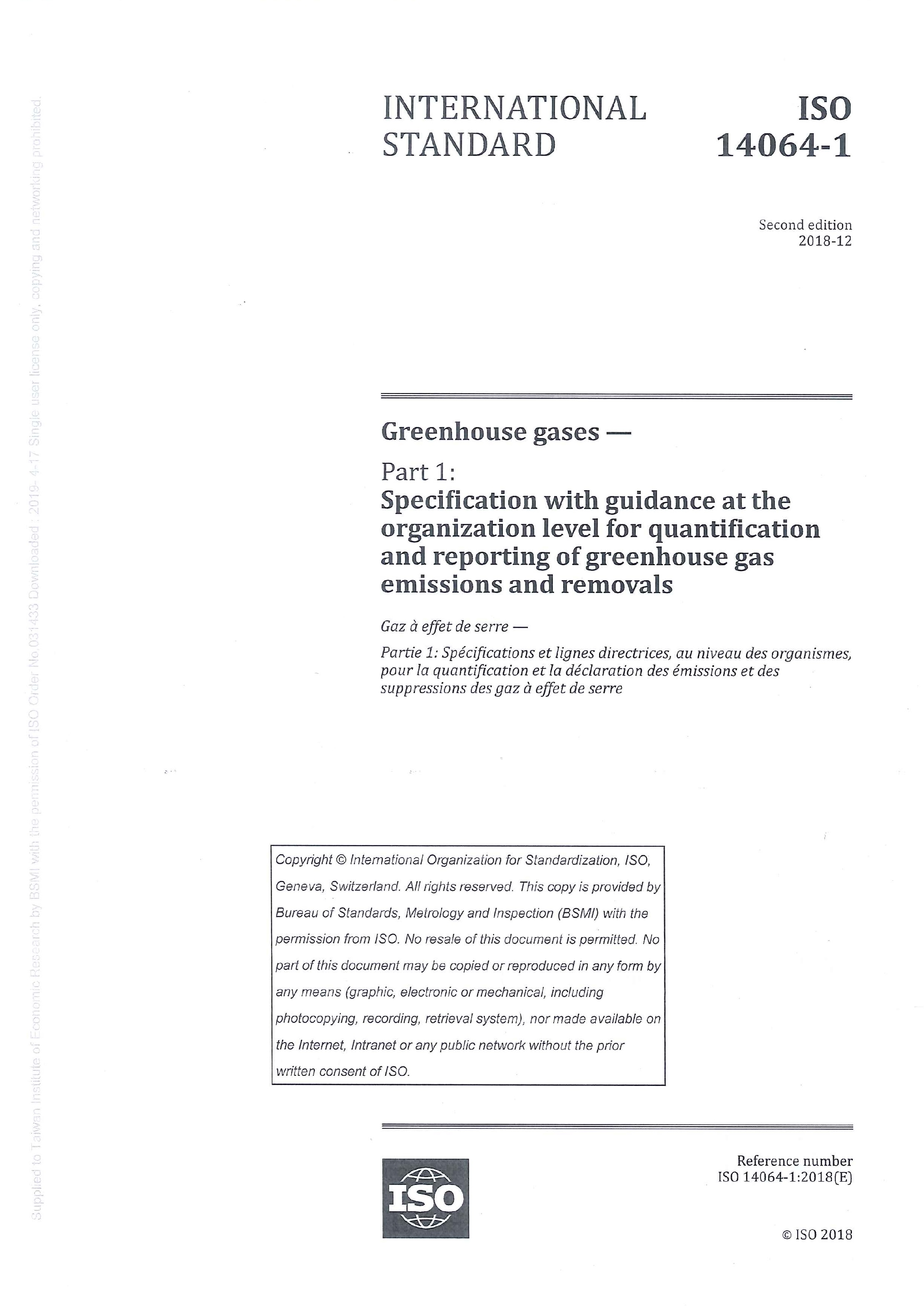 Greenhouse gases [e-book].Specification with guidance at the organization level for quantification and reporting of greenhouse gas emissions and removals.Part 1