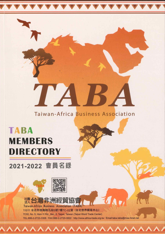 會員名錄.2021-2022=TABA members directory