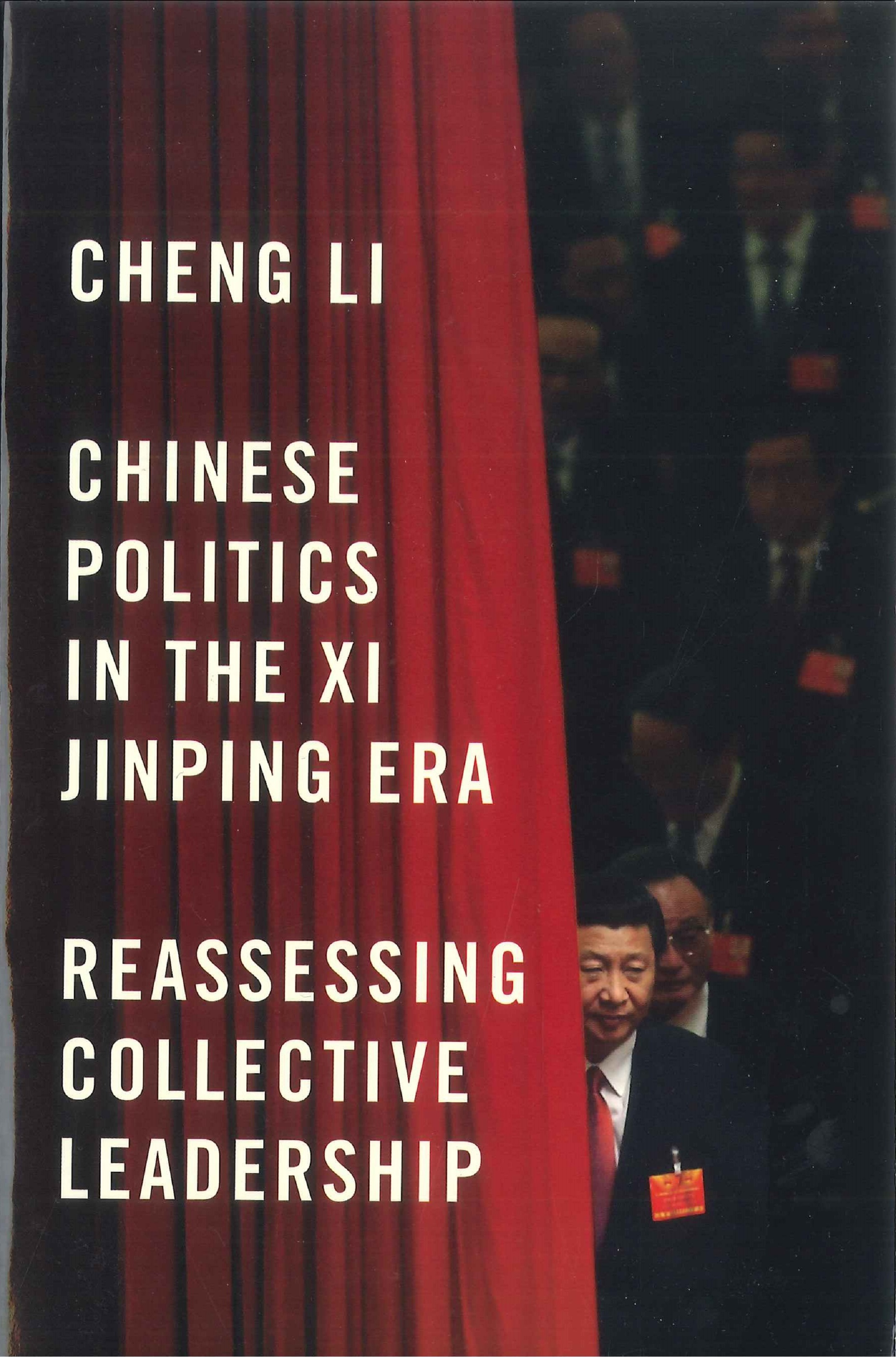 Chinese politics in the Xi Jinping era:reassessing collective leadership