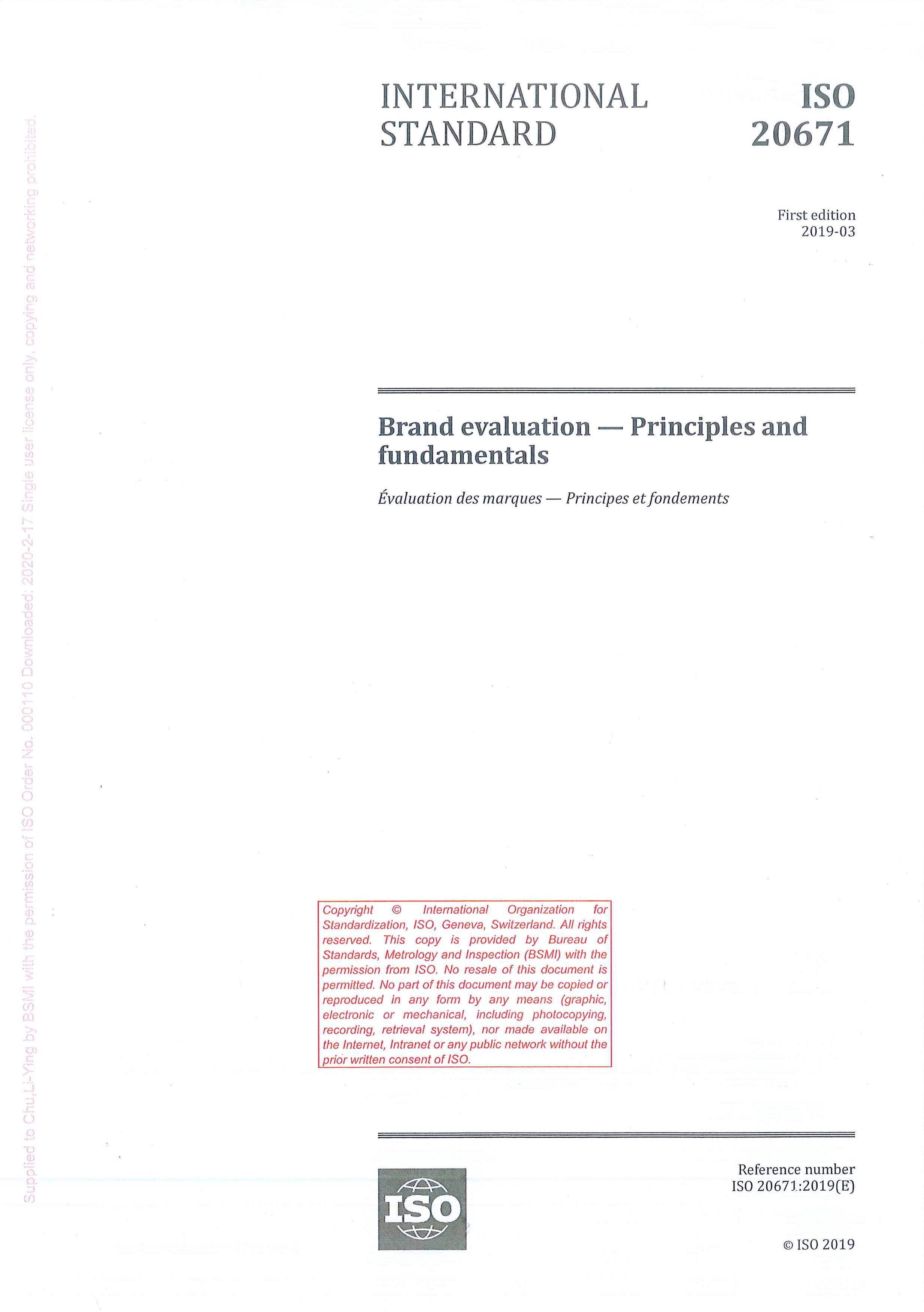 Brand valuation 2010 [e-book]:requirements for monetary brand valuation=Evaluation d