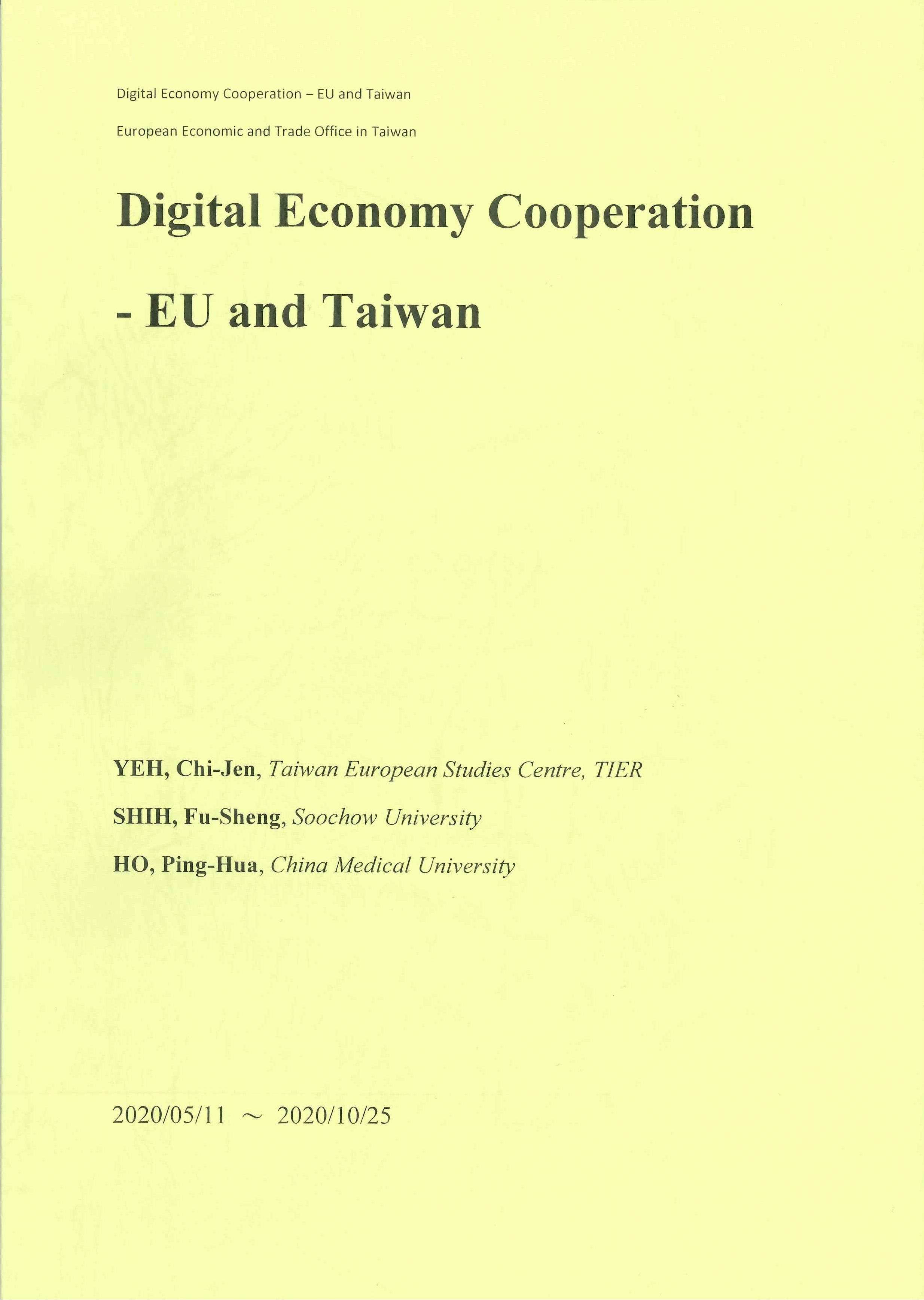 Digital economy cooperation:EU and Taiwan
