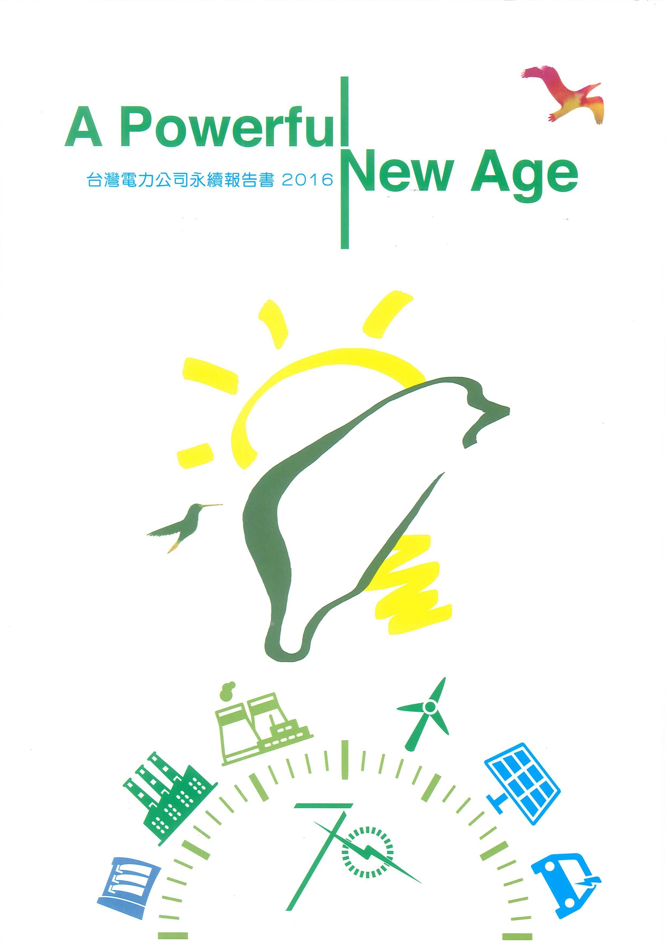 臺灣電力公司永續報告書=Taiwan Power Company sustainability report