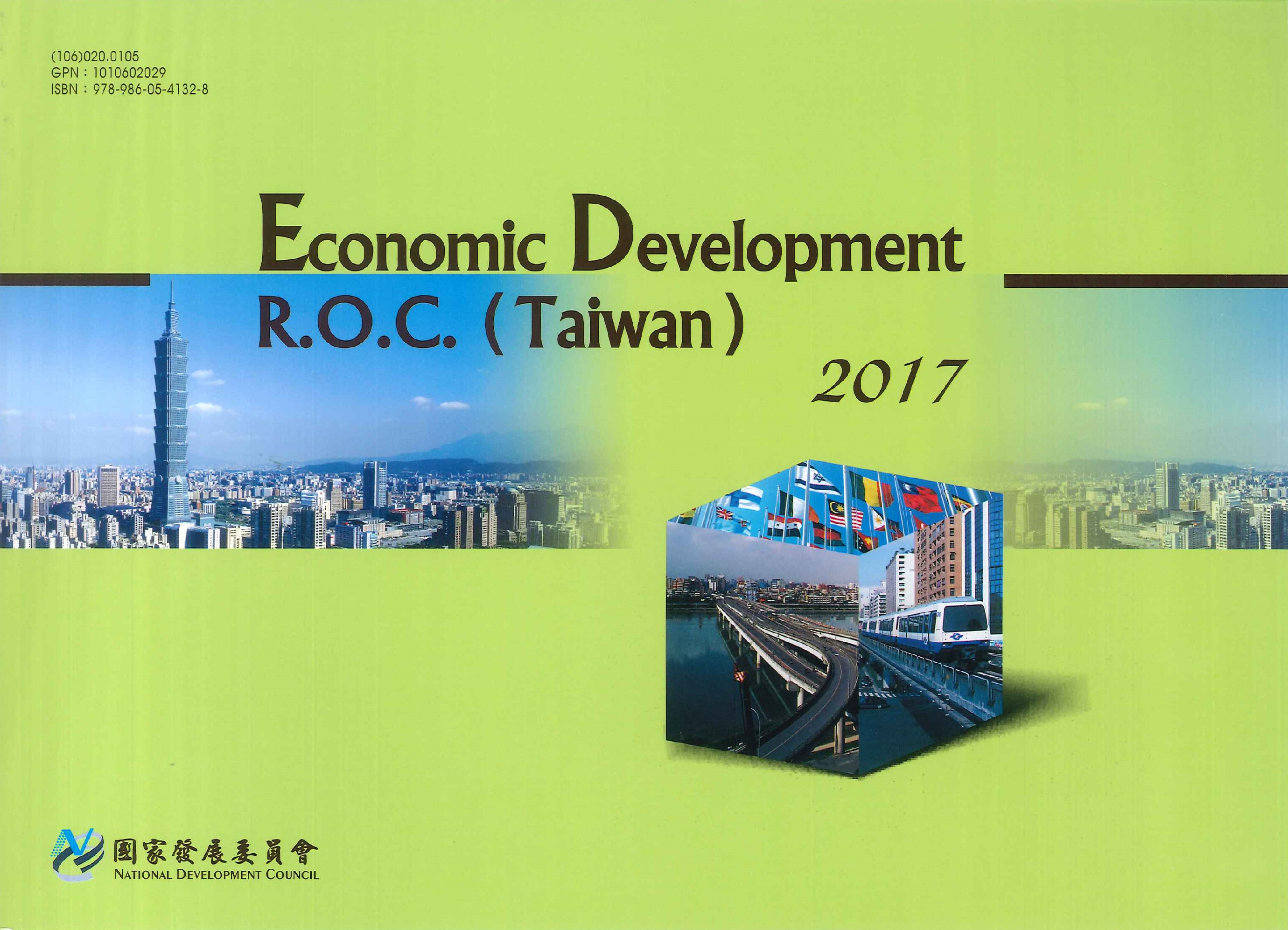 Economic development:Taiwan, Republic of China