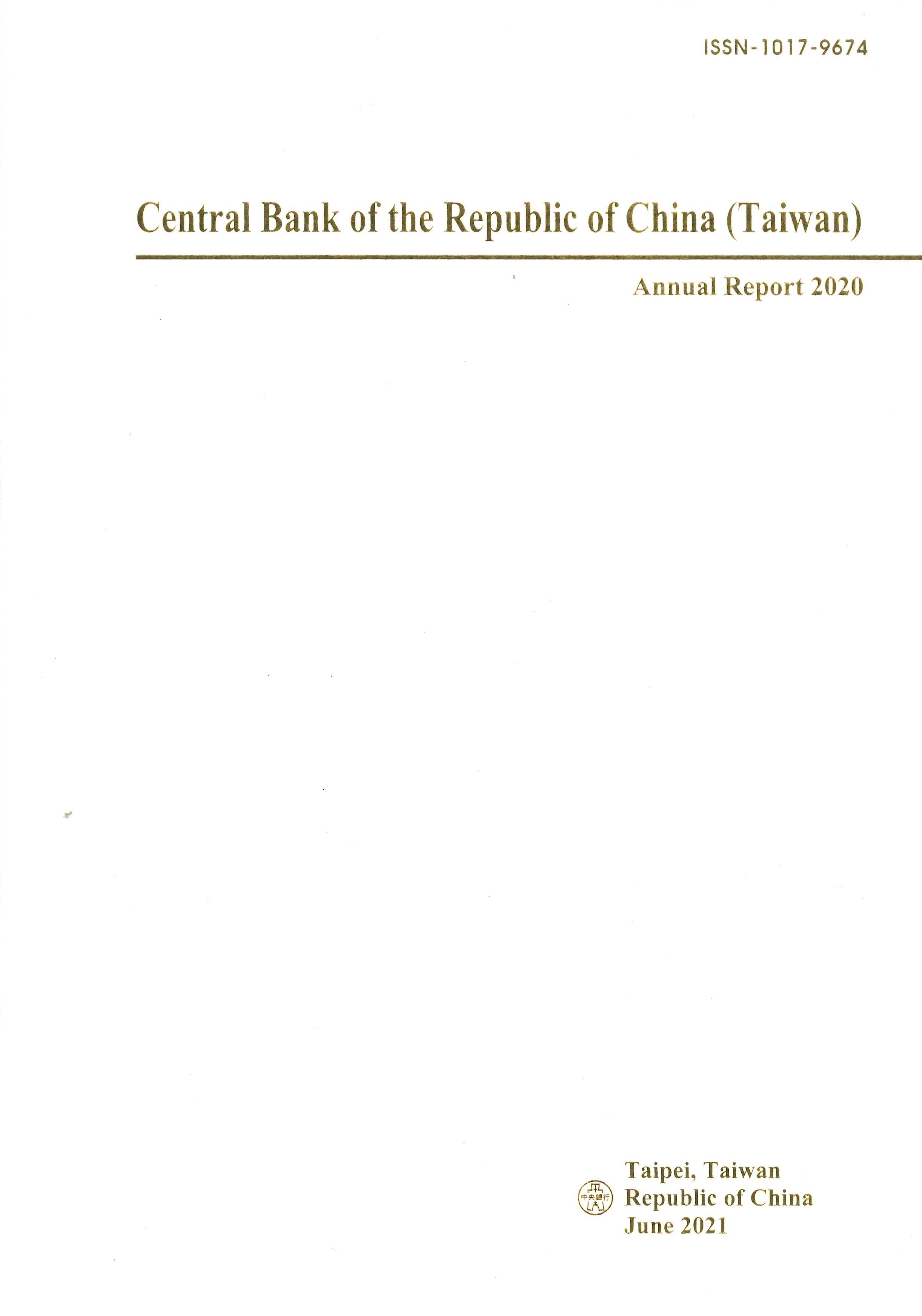 Central Bank of Republic of China (Taiwan):annual report