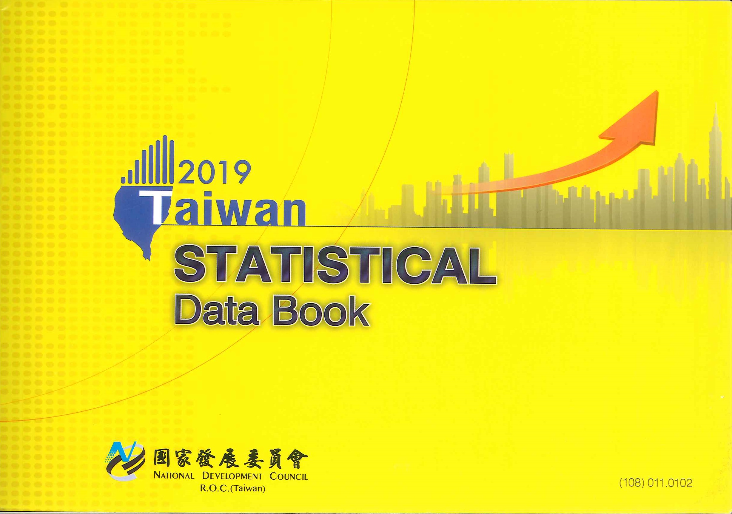 Taiwan statistical data book